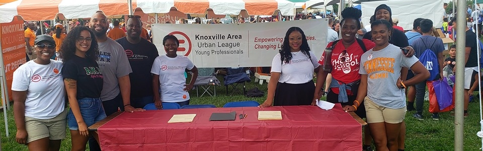 Knoxville Area Urban League Young Professionals